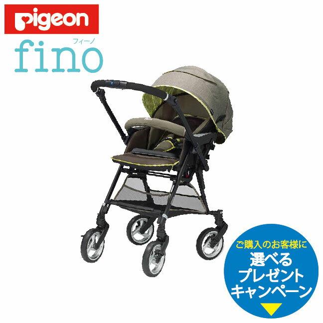 【選べるおまけあり】【あす楽対応】ベビーカー Pigeon(ピジョン) fino(フィーノ) ドットベージュ