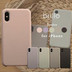 12日からポイント5倍! iphone se 第二世代 ケース se2 iphone11 iphonexr カバー iphoneケース シリコン くすみカラー アイフォン11 pro xr xs iphone8ケース max plus シンプル 無地 おしゃれ かわいい スマホケース 大人 可愛い お洒落 大人ピンク パステル くすみ色