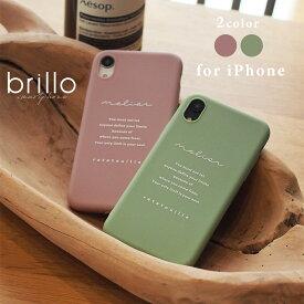 30日はポイント10倍!! iphone11 pro max iphonexr カバー ケース シリコン iphone xr ケース iphonexs ケース iphone8 ケース xs max アイフォンxr おしゃれ かわいい 韓国 スマホケース 大人かわいい 海外 くすみカラー ピンク 英語 グリーン