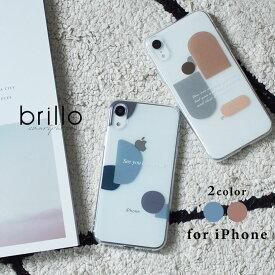 iphone se se2 第二世代 iphonexr カバー ケース おしゃれ 透明ケース iphone xr xs ケース iphone8 ケース xs max アイフォンxr かわいい 韓国 オシャレ スマホケース 大人かわいい 海外 くすみカラー ニュアンスネイル風 透明 クリアケース アート