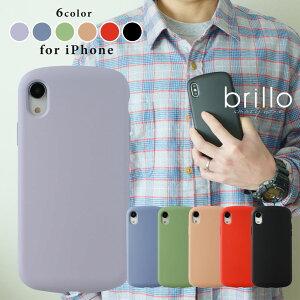 【ガラスフィルムプレゼント】iphonexr カバー iphoneケース シリコン くすみカラー アイフォンxr ケース xs ケース iphone8 ケース xs max plus シンプル 無地 おしゃれ かわいい スマホケース ソフト