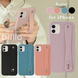 iphone se 第二世代 se2 iphone11 pro iphonexr iphone8カバー ケース TPU iphone xr ケース 11 ケース max ケース x スマホリング 落下防止 ベルト バンド アイフォンxr スマホケース くすみ カラー ピンク ストラップホール メンズ