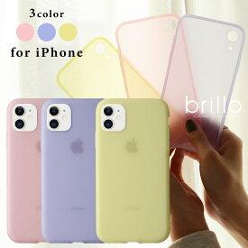 ポイント5倍! iphone se 2 第二世代 iphone11 pro max iphonexr カバー iphoneケース TPU シースルー おしゃれ かわいい アップル アイフォンxr xs ケース iphone8 ケース シンプル スマホケース ソフトケース 大人可愛い ラベンダー ピンク パープル 半透明