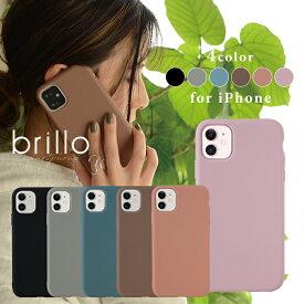 18日はポイント5倍! iphone se 第二世代 se2 iphone 11 iphone11pro xr iphone8カバー ケース TPU iphone xr ケース iphone11promax ケース xs おしゃれ かわいい くすみカラー アイフォンxr スマホケース シンプル くすみピンク モカ メンズ 無地
