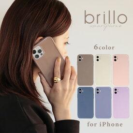 22日20時からポイント5倍! iphone12 mini iphone se 第二世代 se2 iphone11 XR pro max カバー ケース xs iphone8 7 max アイフォンx おしゃれ かわいい スマホケース モカ ブラウン アイボリー 無地 シンプル くすみカラー 大人女子 メンズ