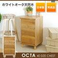 OCTA(オクタ)40チェスト(1個4才)
