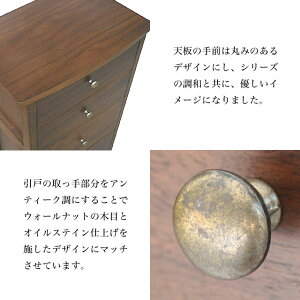 ロージー4段チェスト(1個口/4才)