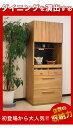 木製 【食器棚 】引き出し 薄型 OCTA オクタ 70KB(キッチンボード)主婦に大人気のキッチンボード 食器棚 食器収納 レンジボード キッチンキャビネット...