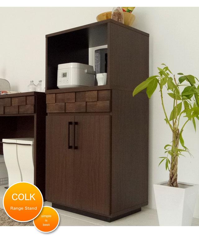 Width 60 Cm Oven Stand Compact Kitchen Cabinet Shelf Kitchen COLK 60 Range  Units Microwave Storage Kitchen Storage Kitchen Cabinet ☆ Cork 60 Range  Stand