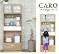 caro70レンジボード(1個/21才)
