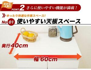 スライス60カウンター(WH)(1個口/10才)