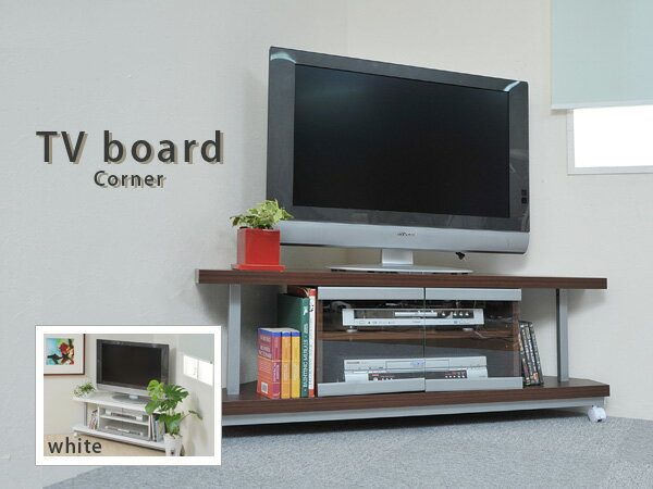 Room Compact Design Perfect For The Living Dead Space Available To Corner TV  Units Snack TV Table Lowboard Corner TV Board Fashionable ☆ Corner TV Wagon  ...