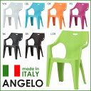 【イタリア製のカラフルチェア】 スタッキングチェア 肘付き ガーデンチェア チェア アンジェロ プラスチック いす おしゃれ カラフル …