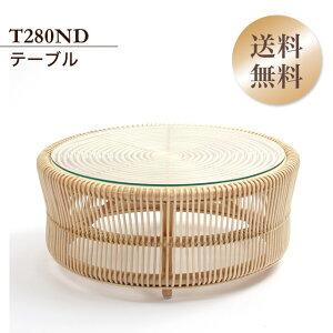 T280NDテーブル(1個口/6才)