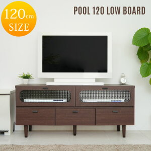 POOL120ローボード(DBR)(1個口/7才)