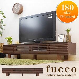 fucco180TV(ブラウン)(1個/6.5才)