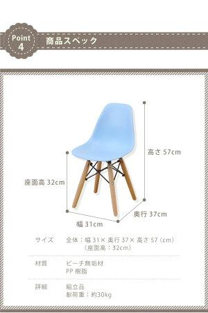 イヴミニチェア(PK)(WH)(GR)(BL)(1個口/2才/100cm)