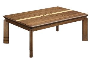 こたつテーブル120モダン木製こたつ長方形【3段階高さ調節可能!】継脚付きコタツおしゃれこたつ幅120cm長方形リビングこたつこたつ本体のみ北欧★レイガ120家具調コタツ(ブラウン/ナチュラル)【02P06Aug16】