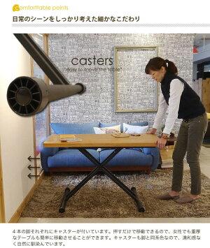 アルダーリフティングテーブル(LBR)2個口/8才(梱包天板:121×61×5=187)(梱包脚:126×66×22=214)