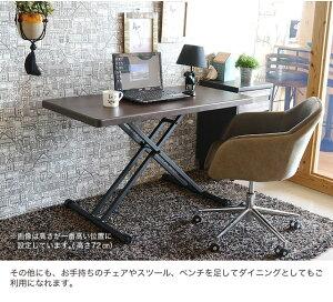 アルダーリフティングテーブル(BR)2個口/8才(梱包天板:121×61×5=187)(梱包脚:126×66×22=214)