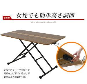 オリンズリフトテーブル(NA/BR)(1個/4才)(梱包サイズ133×66×13=212)