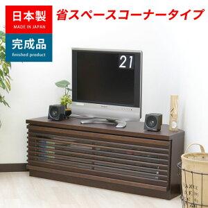 キット100コーナーTVボード(DBR)(1個/5才)