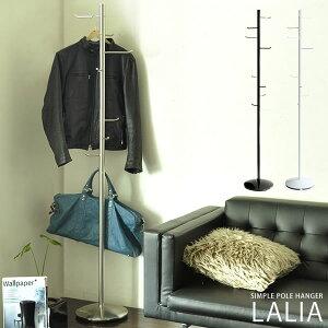 ポールハンガー シンプルなデザインのポールハンガー スタイリッシュ スチール メッキ おしゃれ フック コート バック★AR-P017 ポールハンガー LALIA(ホワイト/ブラック/シルバー)【02P03Dec