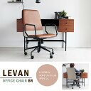 オフィスチェア チェア カジュアルデザイン 椅子 かわいい デスクチェア レトロ ツートンカラー お洒落 PCチェアー 昇降チェアー 回…