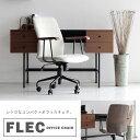 オフィスチェア チェア カジュアルデザイン 椅子 かわいい デスクチェア キャスター付 PCチェアー 昇降チェアー コンパクトチェア …