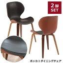 【2脚セット】ステッチがワンポイントの可愛らしい ダイニングチェア カフェチェア cafe chair お洒落 ダイニングチェア いす 椅子 2脚…