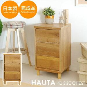 OCTA(オクタ)40チェスト(1個4才)(150cm)