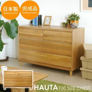 OCTA(オクタ)110チェスト(1個12才)