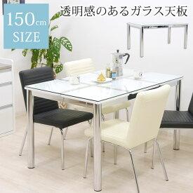 【ダイニングテーブル】Nフレスコ150DT【02P03Dec16】