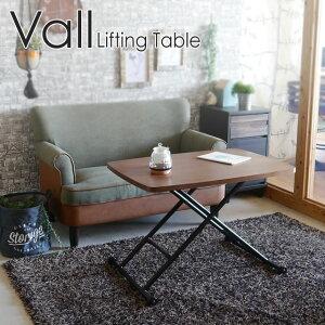 ヴォールリフトテーブル(BR)(1個口/3才)(W920×D620×H730)