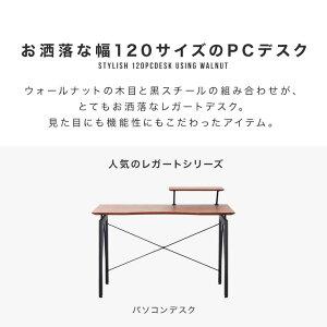 レガートデスク(3才/1個口)