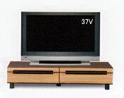 ゲイン125TVボード(タモ)TVボード無垢材125サイズテレビボードローボードテレビ台【テレビボード】【大型】【木製】【モダン】【液晶薄型テレビ対応】【新生活応援】□完成品テレビ台