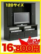 コスモI120TVボード