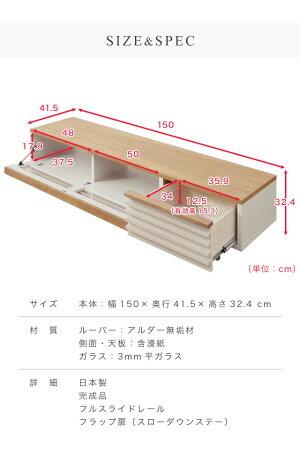 レオン150ローボード(1個口/6才)