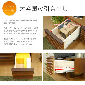 fucco160テレビボード(ライトブラウン)(1個口/7才)