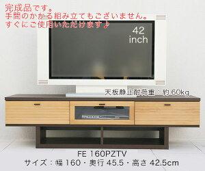 FE160PZボード(BR)(1個12才)