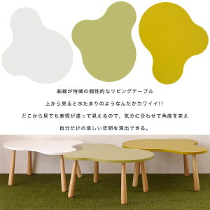 クルリビングテーブルS(WH)