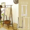 【89251】木製ハンガーBR(1個/2才)