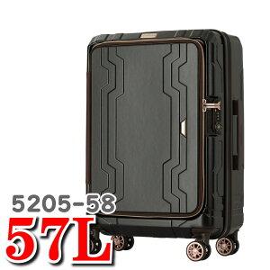 レジェンドウォーカー スーツケース 5205 ブルーホエール Legend Walker BLUE WHALE ブルー ホエール 5205-58 57L 58cm キャリーバッグ スーツ ケース キャリー バッグ レジェンド ウォーカー ティーアン
