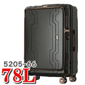 レジェンドウォーカー スーツケース 5205 ブルーホエール Legend Walker BLUE WHALE ブルー ホエール 5205-66 78L 66cm キャリーバッグ スーツ ケース キャリー バッグ レジェンド ウォーカー ティーアン