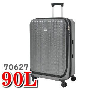 アメリカンフライヤー スーツケース トレジャーチェスト スーツ ケース アメリカンフライヤースーツケース アメリカン フライヤー キャリー バッグ 70627 90L AMERICAN FLYER トレジャー チェスト