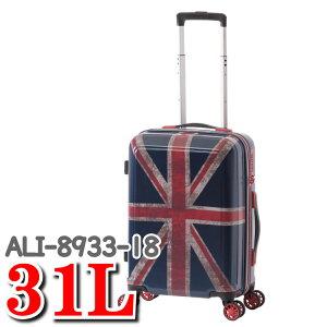 A.L.I アジアラゲージ スーツケース ユニオンジャック ユニオン ジャック UNION JACK スーツ ケース キャリー バッグ キャリーケース アジア・ラゲージ アジア ラゲージ ALIスーツケース ALI ALI-8933