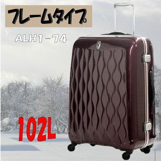 没有库存的★antorasutsukesurikuisu/ALH1-74/102L/74cm/Sanko/旅行箱/antorasutsukesu/再桩子/Sanko旅行箱