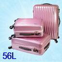 フリクエンター キャリー スーツケース ウェーブ  エンドー鞄 FREQUENTER WAVE フリークエンター 1-621 (56L) 58cm エンドーカバ...