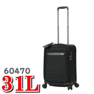 B バーマス スーツケース ディグリー BERMAS DEGREE ビジネスキャリーバッグ キャリーバッグ ビジネス キャリー スーツ ケース バッグ 60470 31L 50cm バーマススーツケース バーマスキャリーバッグ