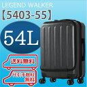 レジェンドウォーカー 5403 フロントオープン スーツケース Legend Walker  フロントポケット 5403-55 54L 55cm スーツ ケース...